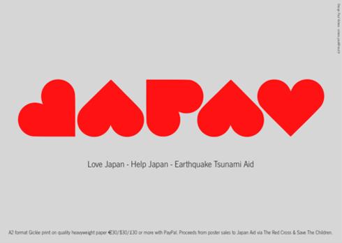 Дизайнеры про землетрясение в Японии